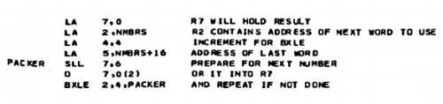 Статья 409 - Картинка 3