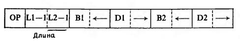 Статья 411 - Картинка 5