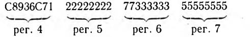 Статья 426 - Картинка 8