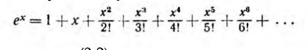 Статья 426 - Картинка 15