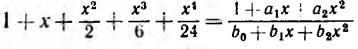 Статья 426 - Картинка 16