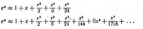 Статья 426 - Картинка 18