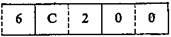 Статья 381 - Картинка 6