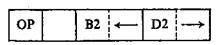Статья 382 - Картинка 2