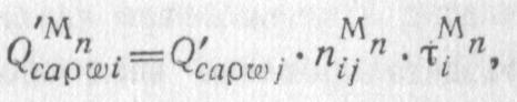 Статья 557 - Картинка 19