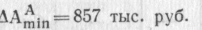 Статья 561 - Картинка 42