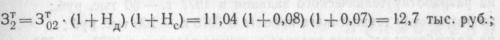 Статья 561 - Картинка 70