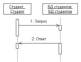12-4.jpg (8908 bytes)