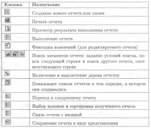 Статья 23 - Картинка 1