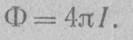 Статья 435 - Картинка 11