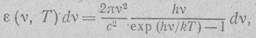 Статья 496 - Картинка 5