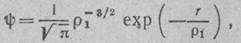 Статья 513 - Картинка 32