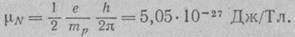 Статья 518 - Картинка 6