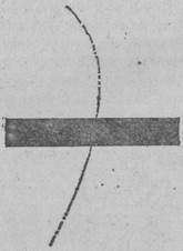 Статья 521 - Картинка 5