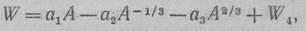 Статья 526 - Картинка 6