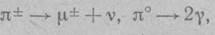 Статья 529 - Картинка 2