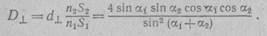 Статья 439 - Картинка 15