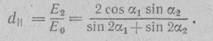 Статья 439 - Картинка 20