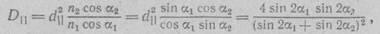 Статья 439 - Картинка 24