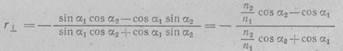 Статья 439 - Картинка 28