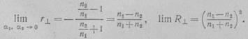 Статья 439 - Картинка 29