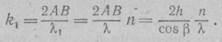 Статья 442 - Картинка 3