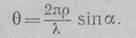 Статья 447 - Картинка 21