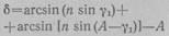 Статья 454 - Картинка 13