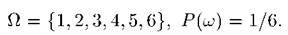 Статья 347 - Картинка 19