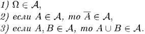 Статья 347 - Картинка 39