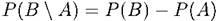 Статья 347 - Картинка 57