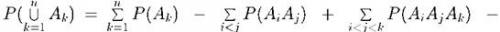 Статья 347 - Картинка 62