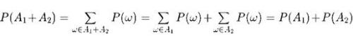 Статья 347 - Картинка 70