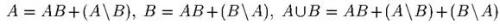 Статья 347 - Картинка 77