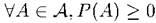 Статья 347 - Картинка 93