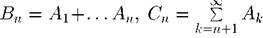 Статья 354 - Картинка 104