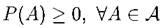 Статья 354 - Картинка 129