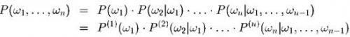 Статья 348 - Картинка 18