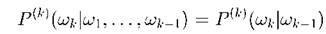 Статья 348 - Картинка 27