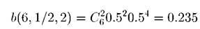Статья 348 - Картинка 92
