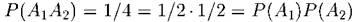 Статья 352 - Картинка 42