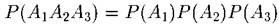 Статья 352 - Картинка 47