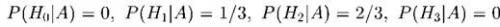 Статья 352 - Картинка 97